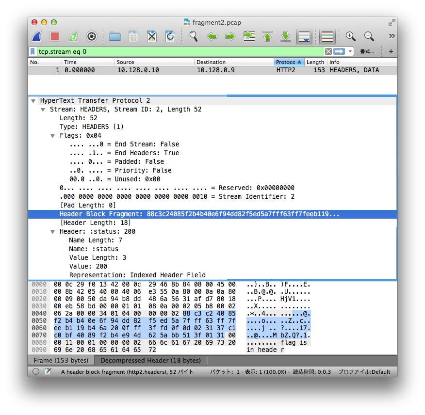 wireshark-http2-header