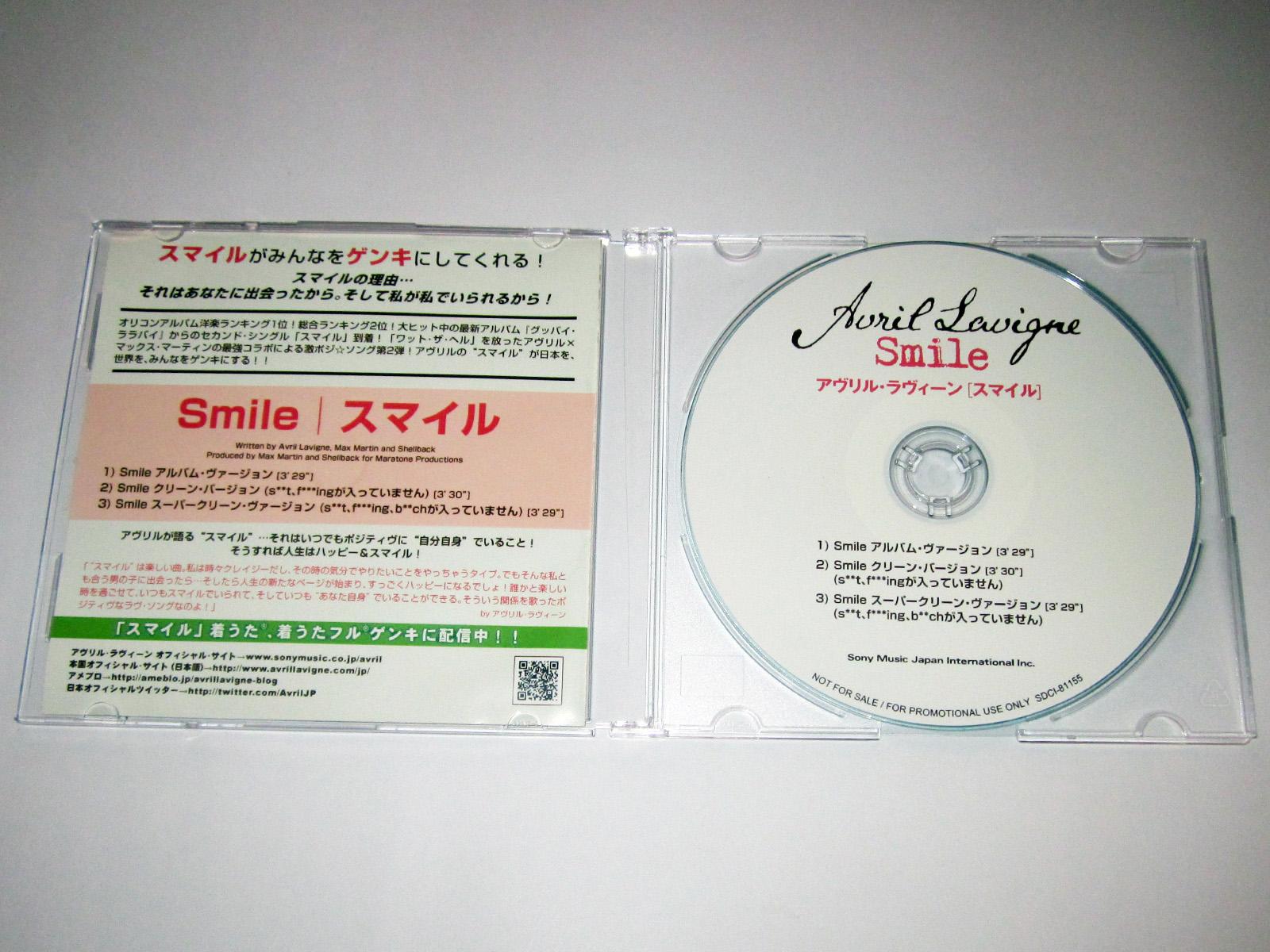 Cd japan coupons