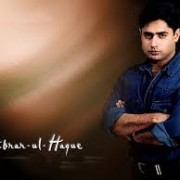 Best Of  Abrar Ul Haq