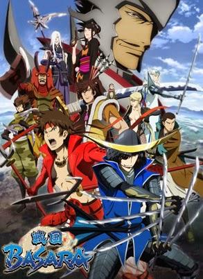 Immagine promozionale di Sengoku Basara