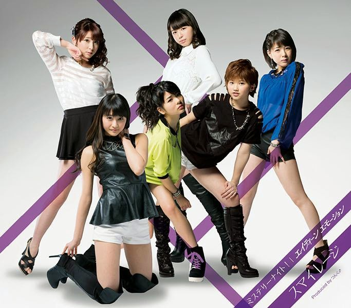 [S/mileage] Revelados covers de mistery night 140409-1814_05l1