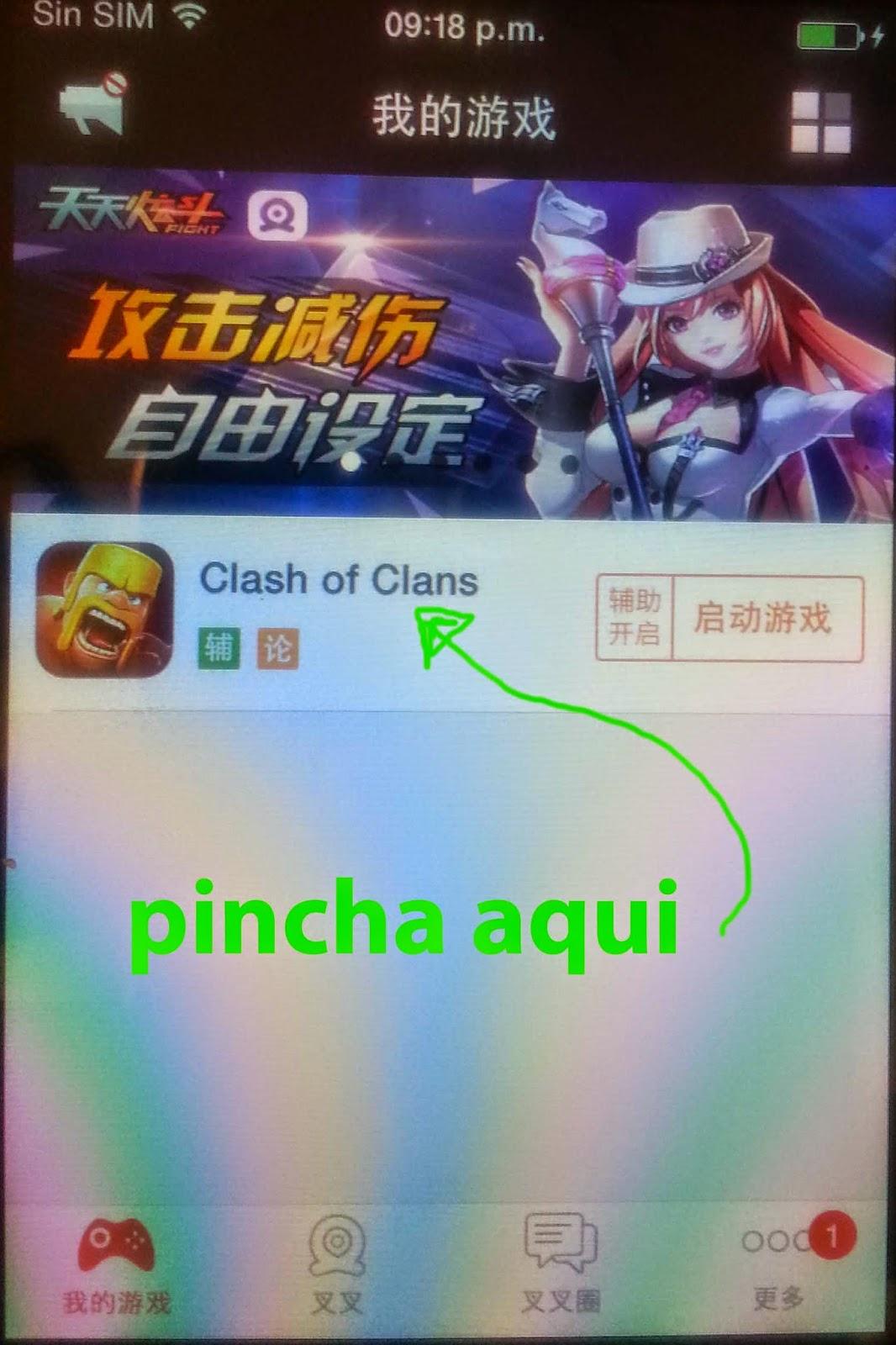 Clash of clans чит скачать - smmclaw.com
