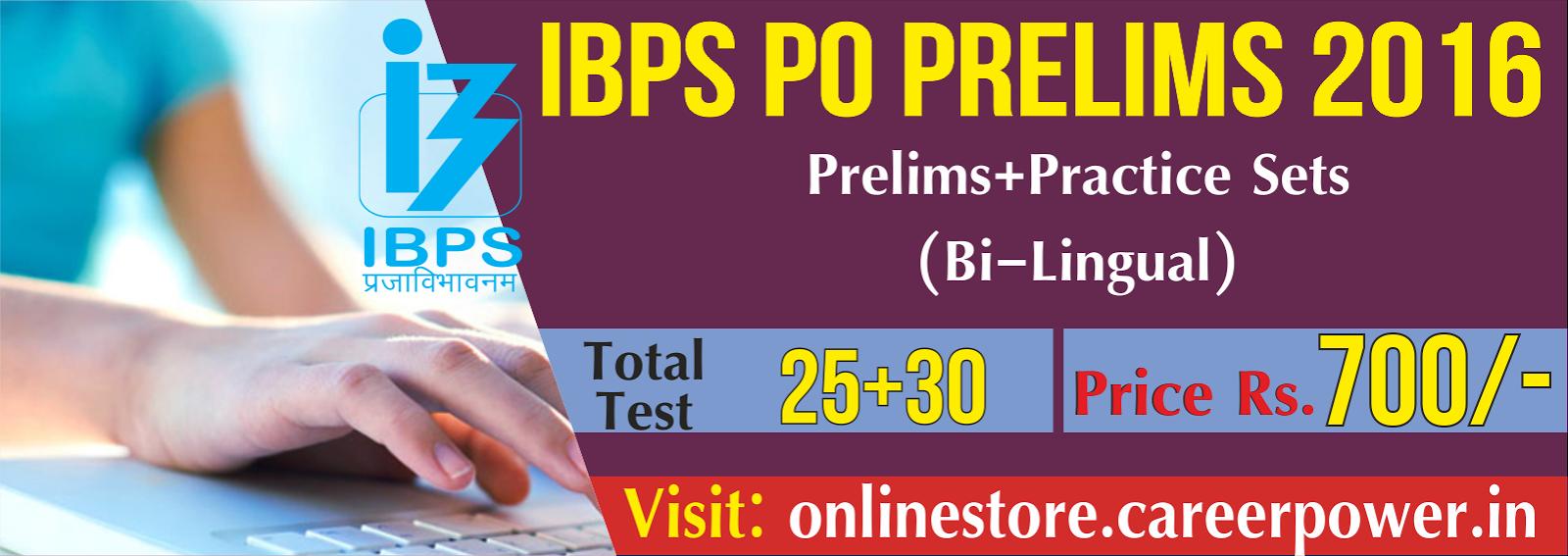IBPS PO PRELIMS with Practice Sets
