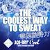 熱勢力來襲,你準備好了嗎?| The Coolest Way to Sweat