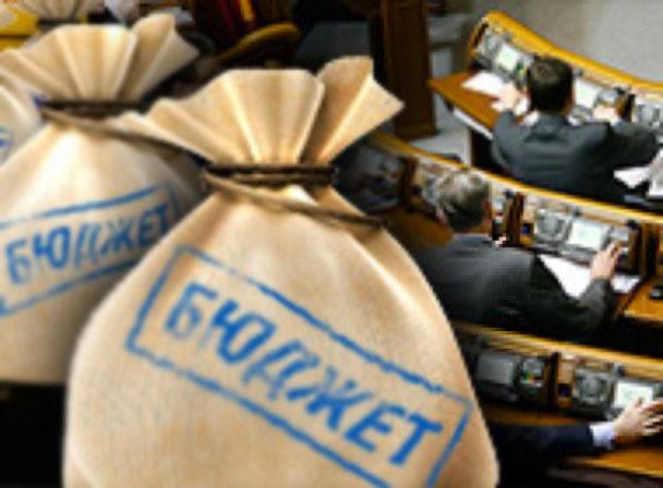Проект госбюджета-2015 отозван из Верховной Рады на доработку.
