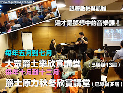 as Seasoned Educators