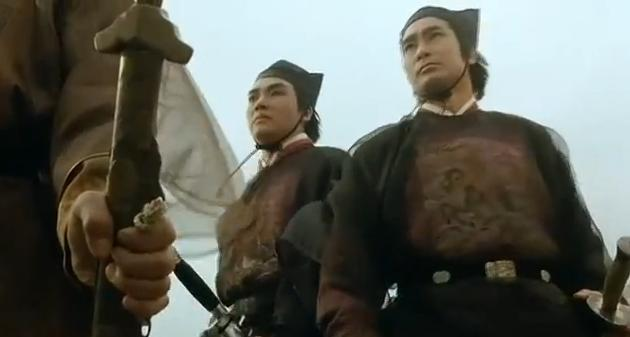 Tiếu Ngạo Giang Hồ 3 - Swordsman 3 (1993)