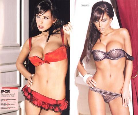 Bulgarian Sexy 49
