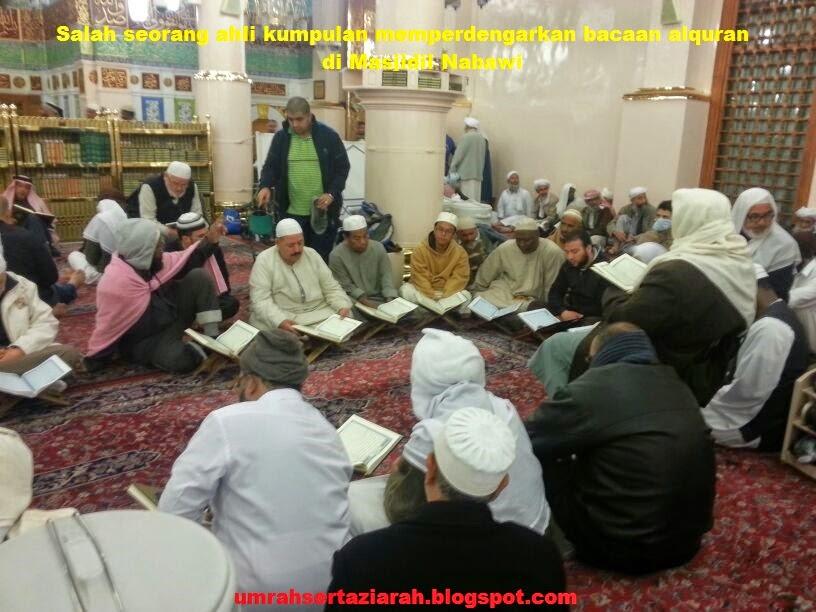 Bacaan Al Quraan di Nabawi
