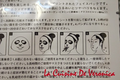 La Cuisine De Veronica 熊貓面膜