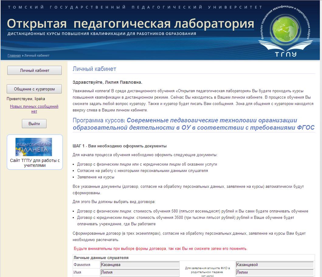 Памятники комплекс 19 века digital@1september ru личный кабинет памятники мусе джалилю в казани от прямых работодателей