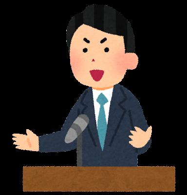 スピーチをしている男性のイラスト