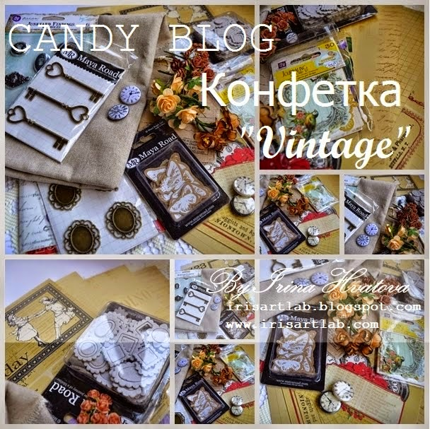 Candy Vintage