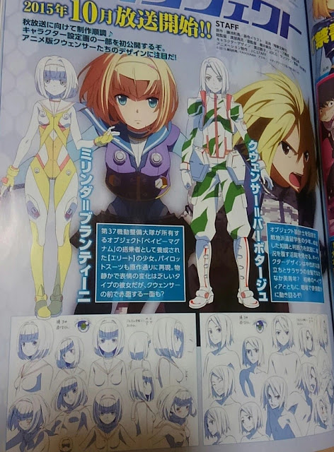 Heavy Object Anime Character Designs Preview