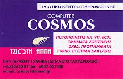 COMPUTER COSMOS !!!