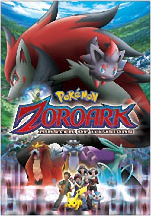 Pokemon Movie 13 The Ruler Illusion Of Zoroark Ww My Film