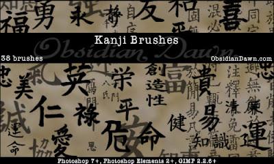 Kanji Photoshop Brushes