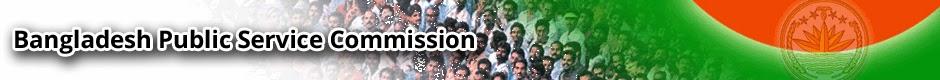 35th BCS Written Viva Result www.bpsc.gov.bd