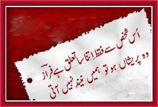 qandeel baloch hot pictures  YouTube