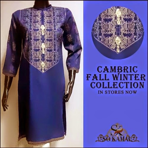 So Kamal Fall Winter Cambric Collection 2014