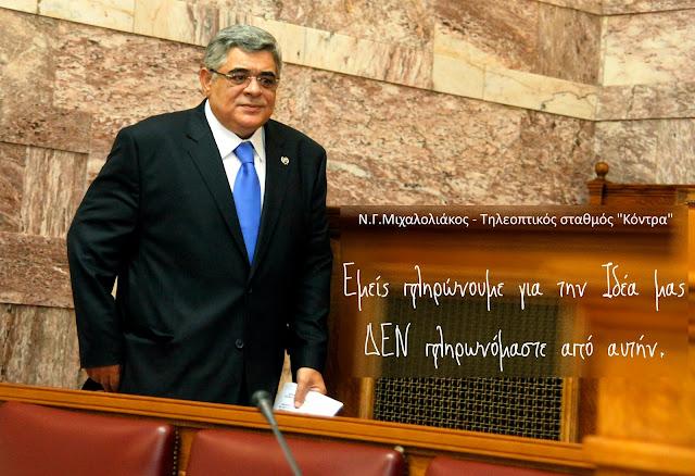 """Ν. Γ. Μιχαλολιάκος στο «Παρασκήνιο»: Ο ΣΥΡΙΖΑ κρέμασε ταμπέλα """"Ανοίξαμε και σας περιμένουμε!"""""""