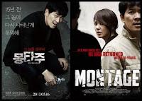Montage / Mong-ta-joo (2013)