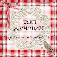 Ух! Горячий месяц))
