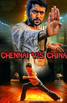 Chennai Vs China 2014 Hindi Dual Audio 720p HDRip 1.1GB
