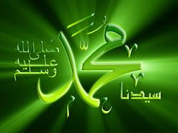 Muhammad Nabi Kami
