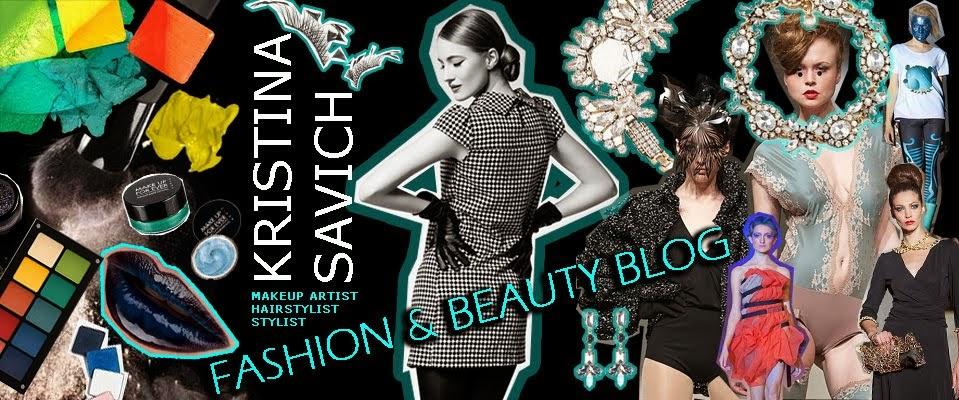 Мысли вслух о моде, стиле, красоте и обо всем что радует глаз и душу.