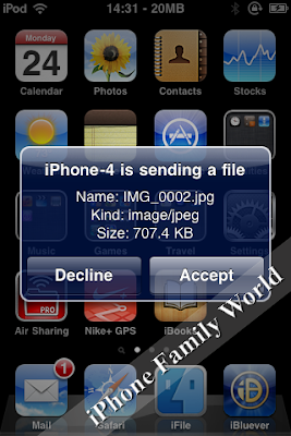 AirBlue Sharing 1.0.14 - iPhone family world