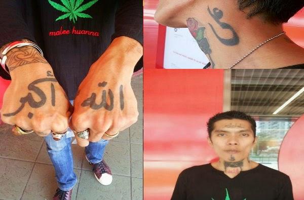 4 Gambar Lelaki Syiah Indonesia Bertatu