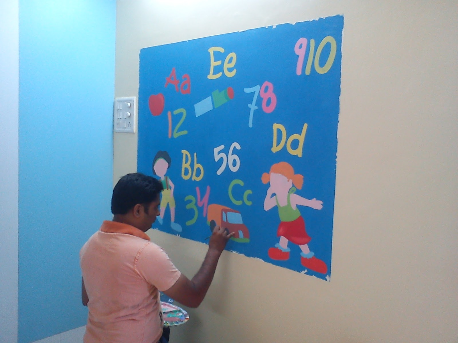 School kids classroom wall murals thana for Classroom wall mural ideas