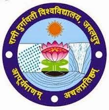 RDVV Jabalpur Result 2015