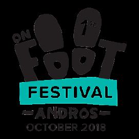 1° Φεστιβάλ Πεζοπορίας Άνδρου