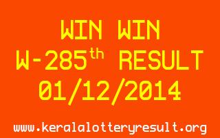 WINWIN Lottery W-285 Result 01-12-2014