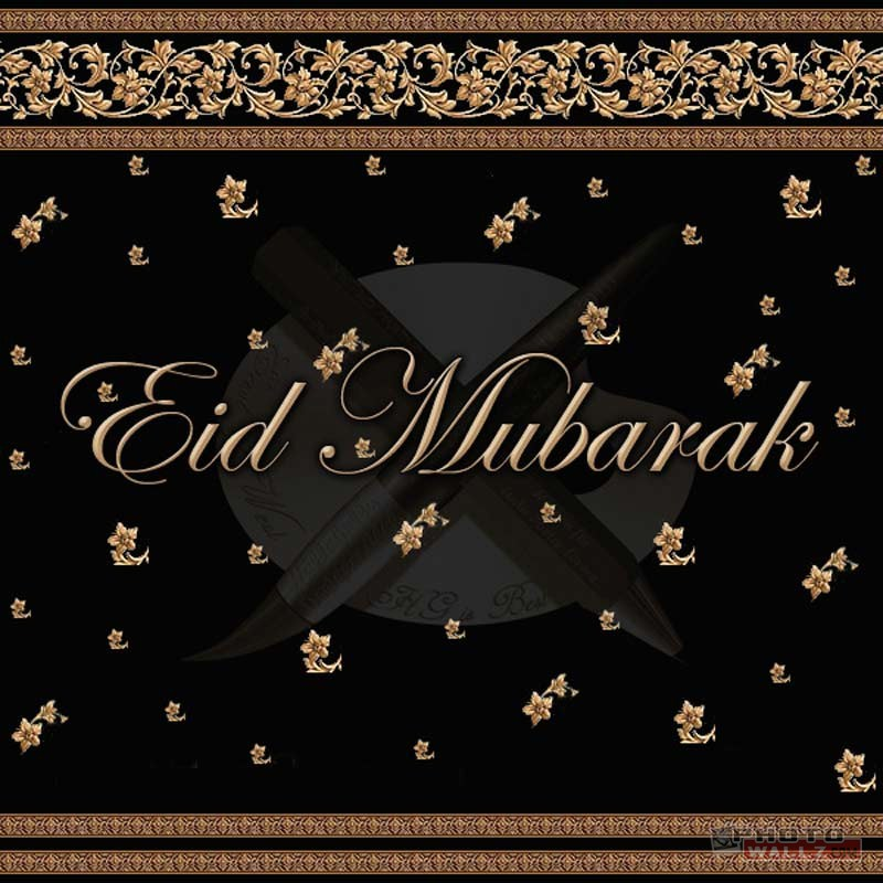Wallpaper love quotes eid ul fitr greeting cards wallpapers eid ul fitr greeting cards wallpapers m4hsunfo