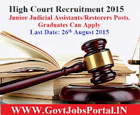 Delhi High Court Recruitment 2015