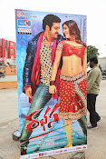 Rabhasa Posters and Wallpapers-thumbnail-11