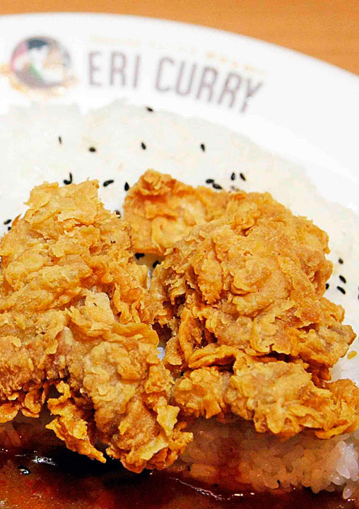 eri curry karaage curry