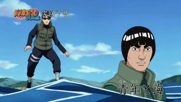 Naruto Shippuden Episode 223 English Sub
