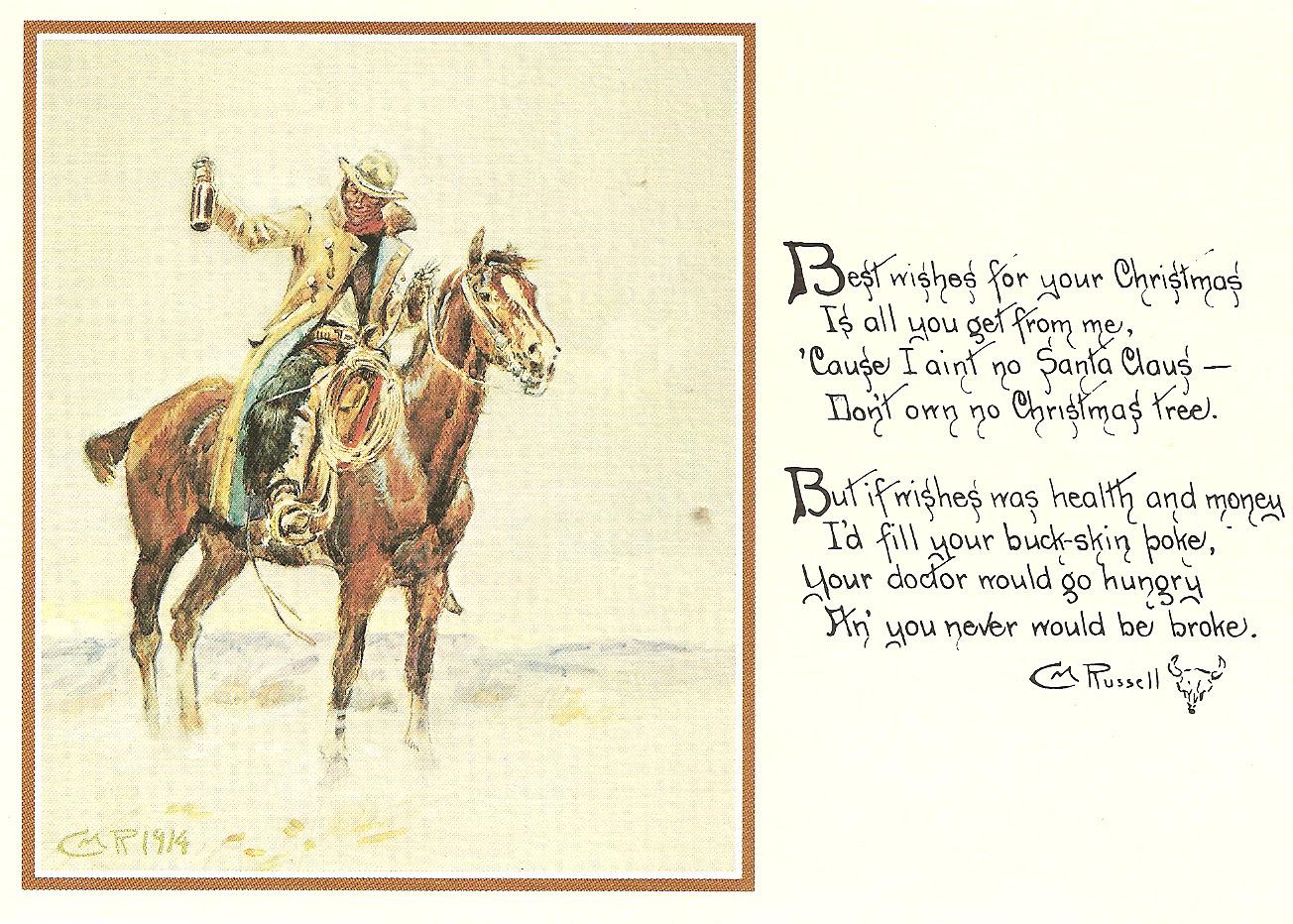 powerofbabel nannys christmas cards texas xmas - Texas Christmas Cards