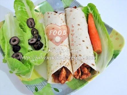 Chicken Fajita Tortilla Wraps لفائف تورتيا فاهيتا الدجاج
