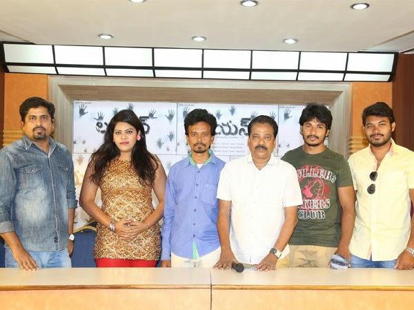 Layan Movie Press Meet Photo Gallery