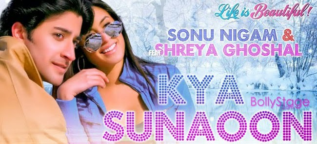 Kya Sunaoon Lyrics - Life is Beautiful