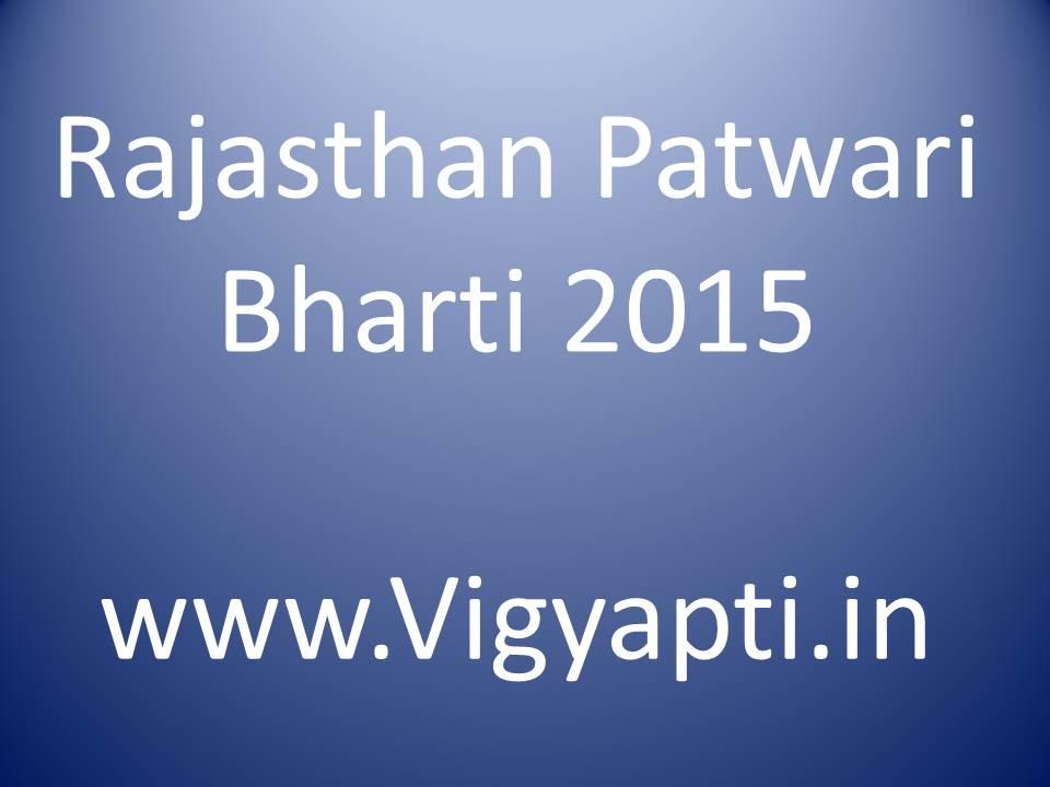 Rajasthan Patwari Bharti 2015