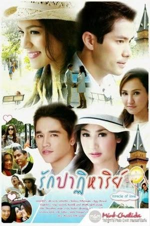 Tình Yêu Cay Đắng - Tinh Yeu Cay Dang TodayTV