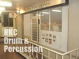 NKC_school