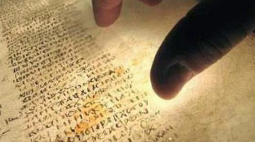 "Oldest Bible Ever Found in Palestine Confirms Jesus Was a ""Servant of God"""