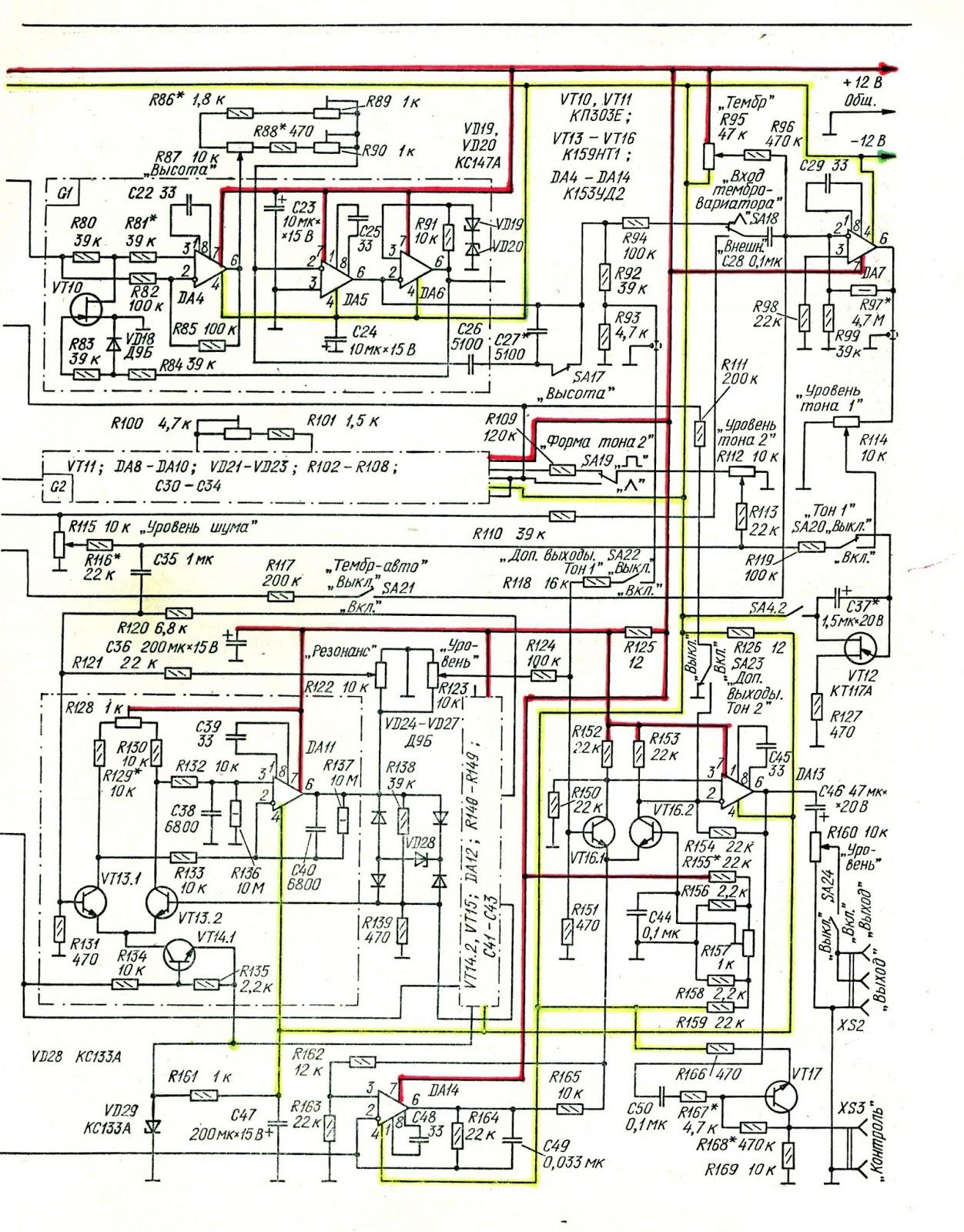 Схемы на музыкальных микросхемах